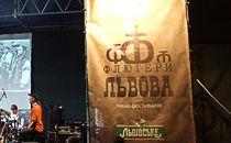 "Festiwal Etno-Jazzowy ""Flugery Lwowa""l"